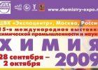 exhibition CHEMISTRY - 2009
