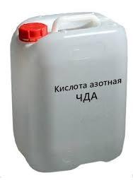 Азотная кислота ЧДА