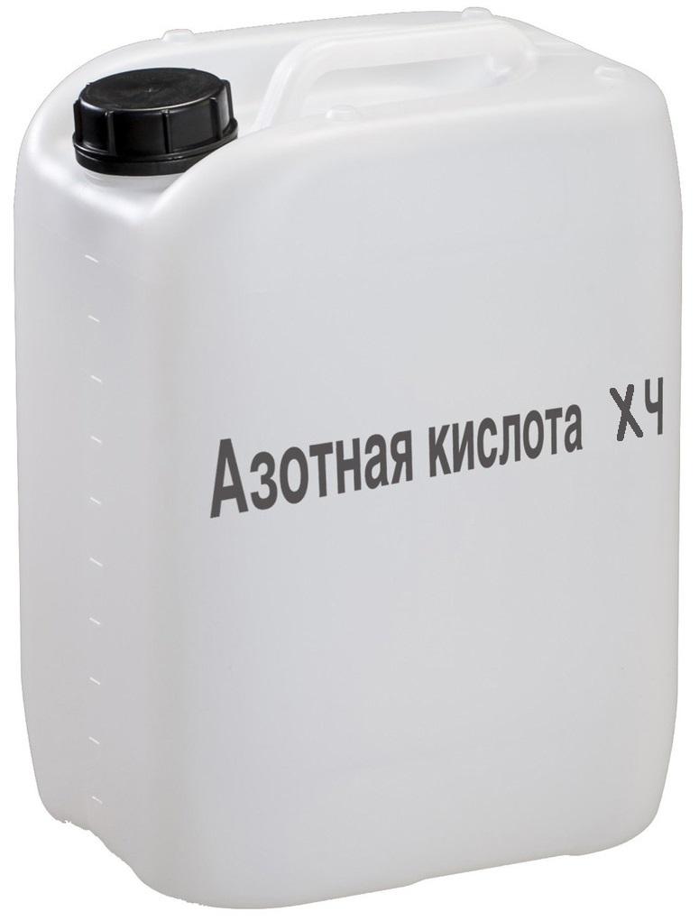 Азотная кислота ХЧ